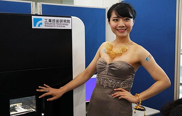 taiwanese-tech-institute-unveils-3d-metal-printer-1