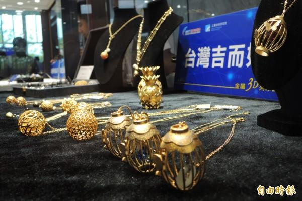 taiwanese-tech-institute-unveils-3d-metal-printer-2
