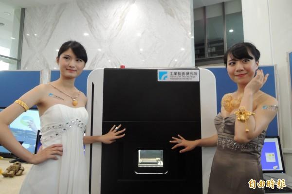 taiwanese-tech-institute-unveils-3d-metal-printer-4
