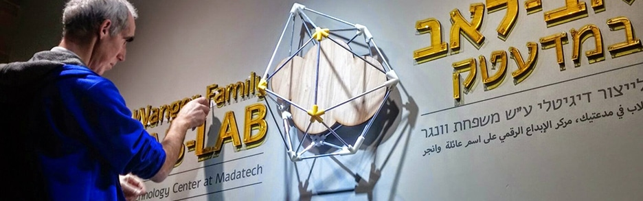Fab-Lab-Madatech-THE3DZONE