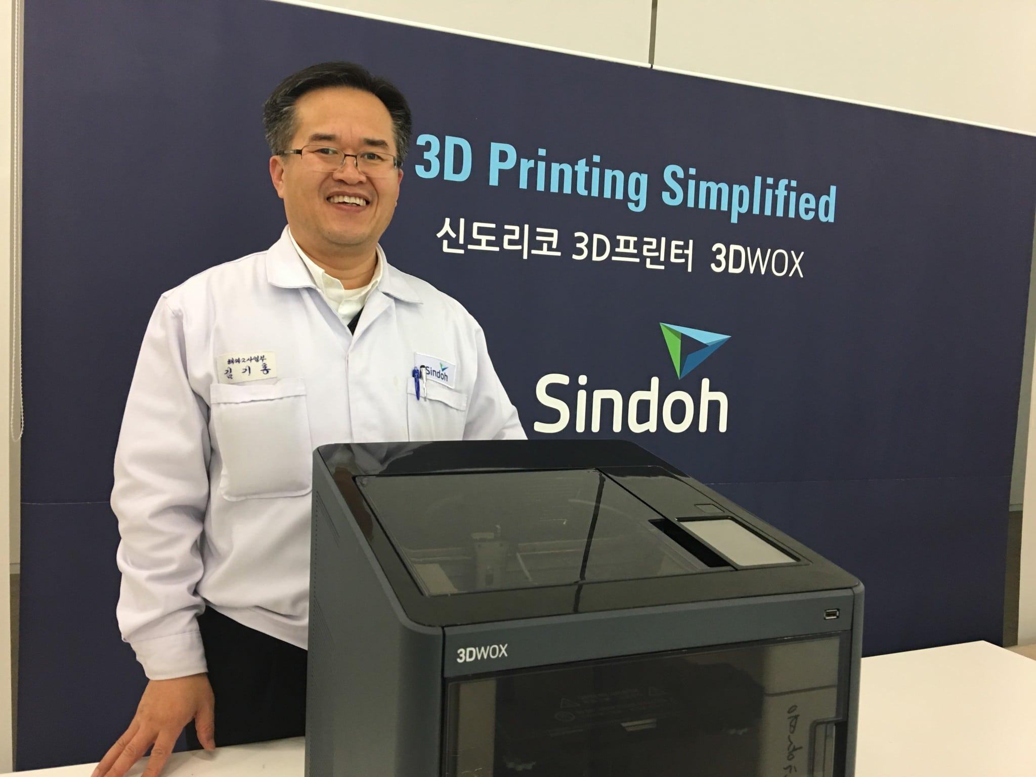 תומס קים (Thomas Kim). מנהל הפיתוח העסקי האסטרטגי בחברת הענק Sindoh